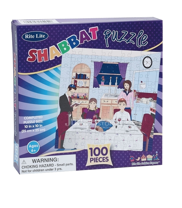 """Puzzle 100 pièces """"Dîner de Shabbat"""" 6 ans +"""