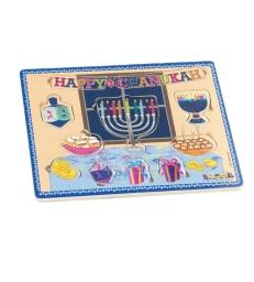 Puzzle de Hanoucah