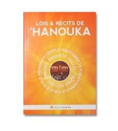 Lois & Récits de 'Hanouka