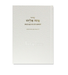 Patah Eliyahou -  Edition Bilingue, LUXE Blanc