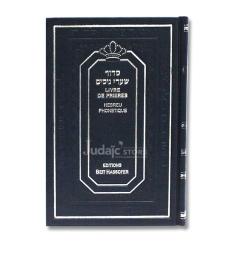 Livre de prière - Hebreu / Phonétique Bleu