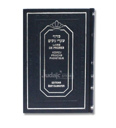 Livre de prière - Hebreu / Français / Phonétique Bleu