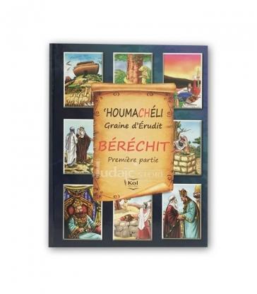 Houmacheli - Berechit - Parie 1