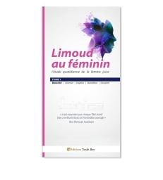 Limoud au féminin (Tome 1, Berechit)