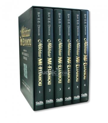 Mikhtav Mé-Eliahou - Coffret 6 volumes