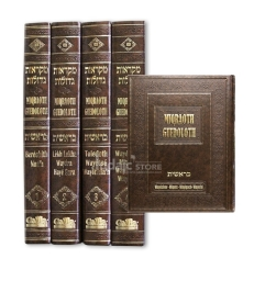 Miqraoth Guedoloth - Beréchith - 4 Volumes