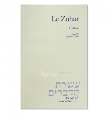Le Zohar – Genèse - Tome IV