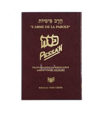 Pessah -  L'arme de la parole - (marron)