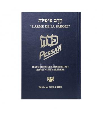 Pessah -  L'arme de la parole - (bleu)
