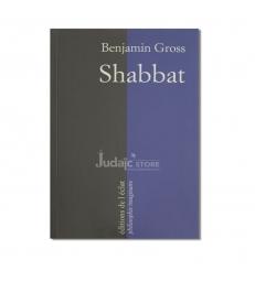 Shabbat -  Benjamin Gross