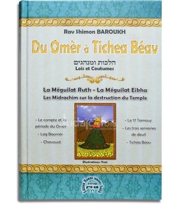 Du Omer a Tichea Béav