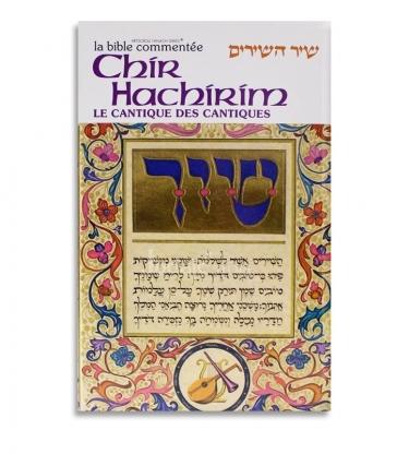 Chir Hachirim