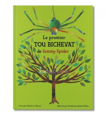 Le Premier Toubichevat