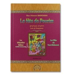 La Fête de Pourim - Rav Shimon BAROUKH