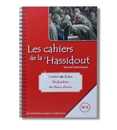 Les cahiers de la 'Hassidout N°5