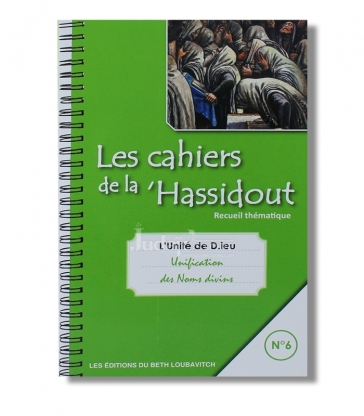 Les cahiers de la 'Hassidout N°6