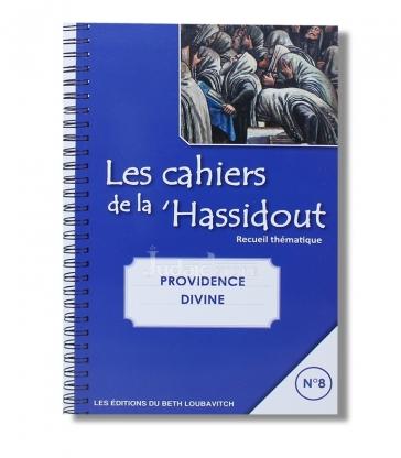 Les cahiers de la 'Hassidout N°8