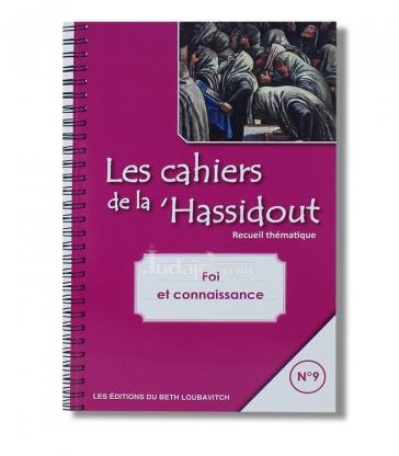 Les cahiers de la 'Hassidout N°9