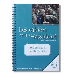 Les cahiers de la 'Hassidout N°11