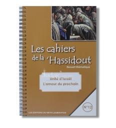 Les cahiers de la 'Hassidout N°12