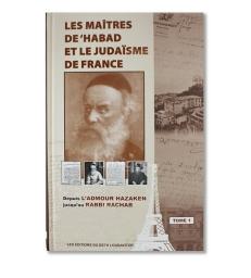 Les maîtres de 'Habad et le judaïsme de France VOL 1