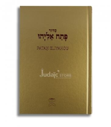 Patah Eliyahou - Rite Séfarade - (doré)