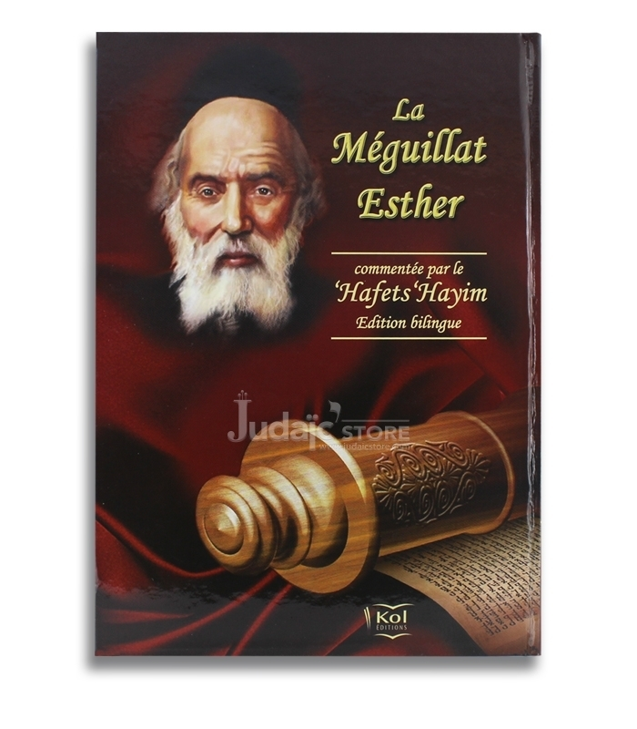 La Meguilat Esther commentée par le Hafetz Haim