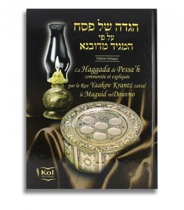 Hagada de Pessah - Maguid de Douvno