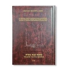 Artscroll - Traité  Bava Batra 2
