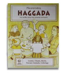 Ma première HAGGADA Le Seder pour les jeunes enfants Contes, Chants, Récits, Travaux manuels, Coloriage.