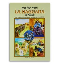 LA HAGGADA DE PESSAH  hebreux - francais EDITION SINAI