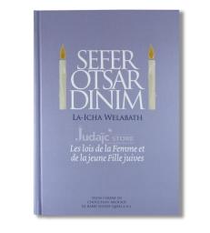 Sefer Otsar Dinim , lois de la femme juive .