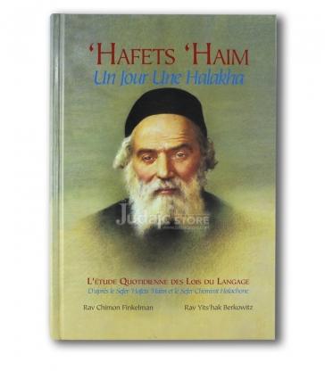 Hafets Haim - un Jour une halakha