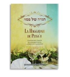 La Hagada de Pessah