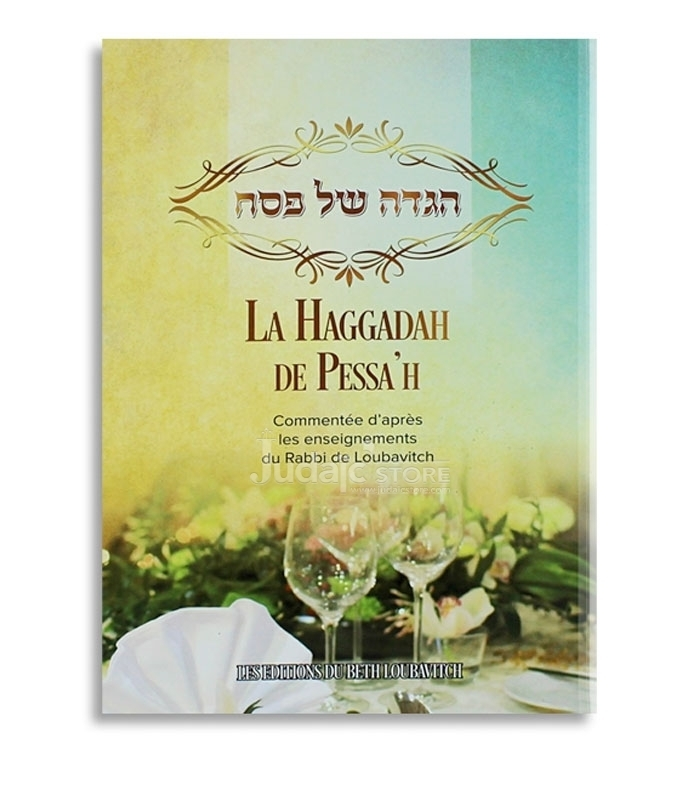 LA HAGGADAH DE PESSAH