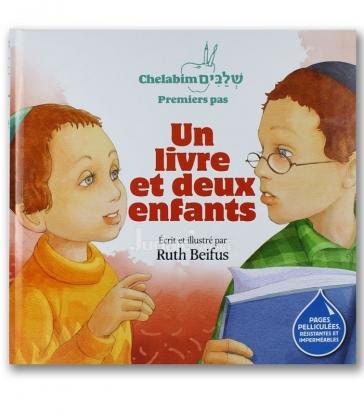 Un livre et deux enfants, Premiers pas