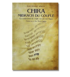 Chira - Midrach du couple .