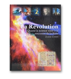 La Revolution - Rav Zamir Cohen