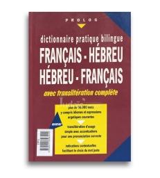 Dictionnaire pratique bilingue PROLOG