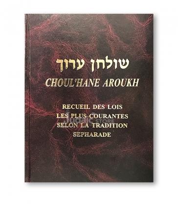 Abrégé du Choulhan Arouh