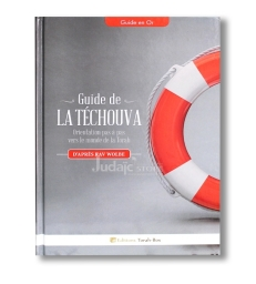 Guide de la Techouva