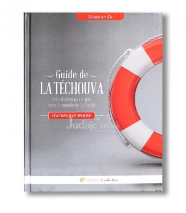 Guide de la Techouva