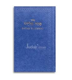 Patah Eliyahou - bleu