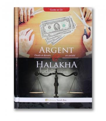 ARGENT & HALAKHA