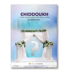 Le Chiddoukh