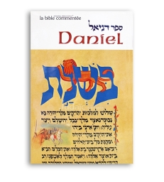 La Bible Commentée - Daniel