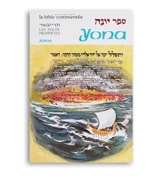 La Bible Commentée - Yona