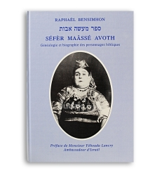 SEFER MAASSE AVOTH