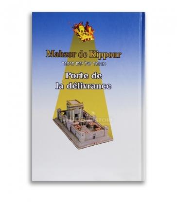 Ma'hzor de Kippour - Porte de la Délivrance