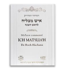 Ma'hzor commenté Ich Matslia'h de Roch Hachana Blanc